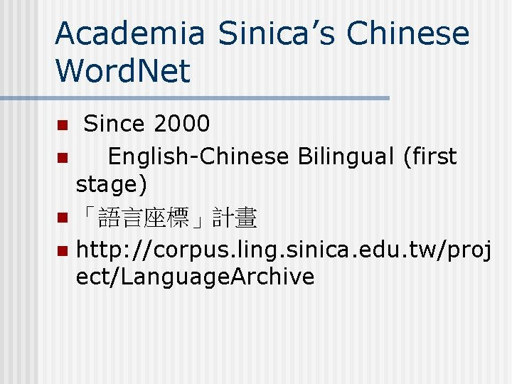 Academia Sinica's Chinese Word. Net Since 2000 n English-Chinese Bilingual (first stage) n 「語言座標」計畫
