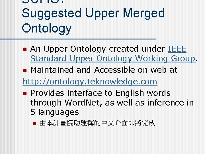 SUMO: Suggested Upper Merged Ontology An Upper Ontology created under IEEE Standard Upper Ontology