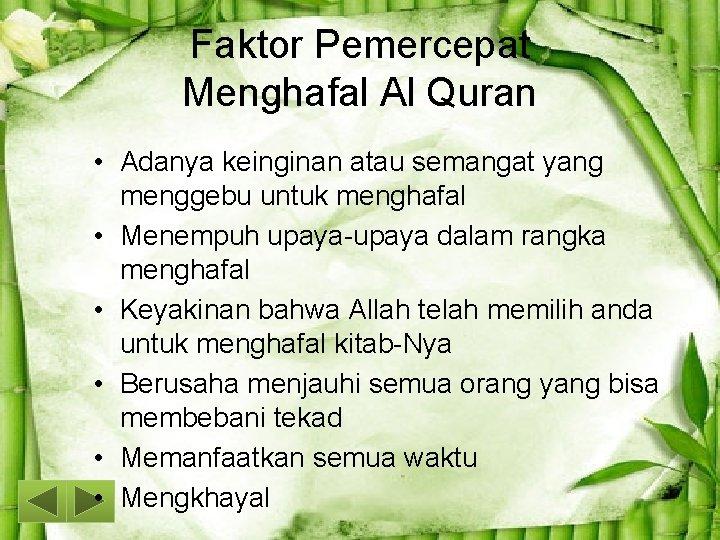 Faktor Pemercepat Menghafal Al Quran • Adanya keinginan atau semangat yang menggebu untuk menghafal