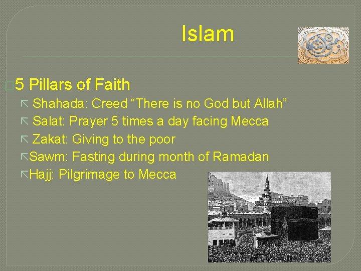 "Islam � 5 Pillars of Faith ã Shahada: Creed ""There is no God but"