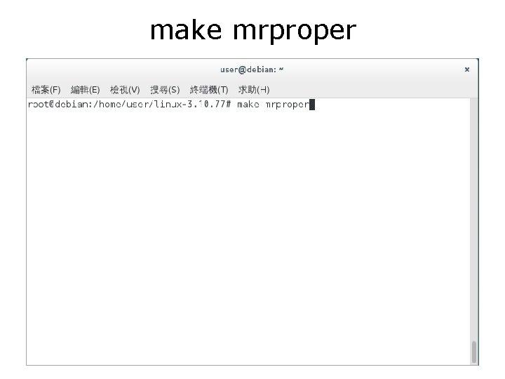 make mrproper