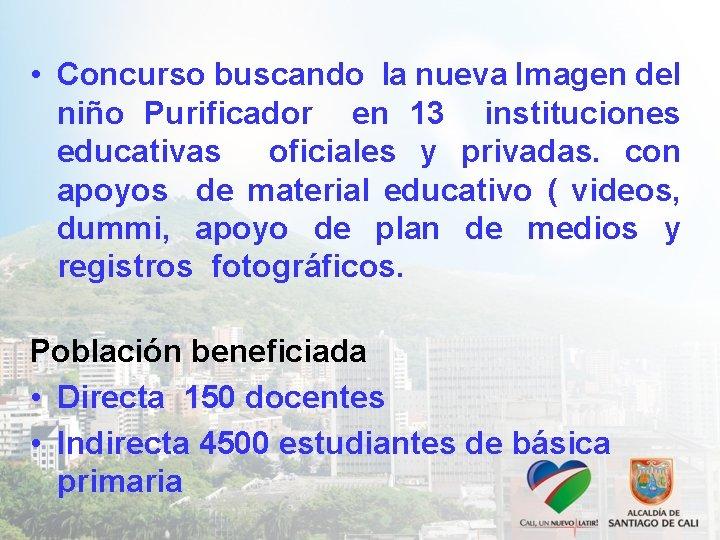 • Concurso buscando la nueva Imagen del niño Purificador en 13 instituciones educativas