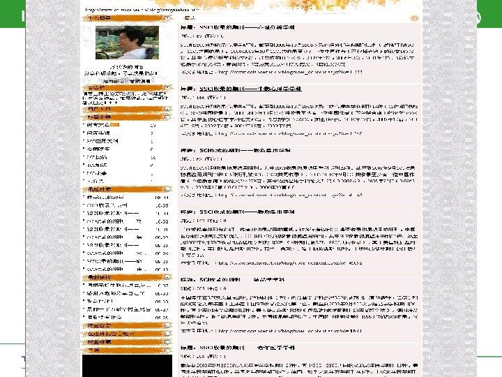 Copyright 2006 Thomson Corporation