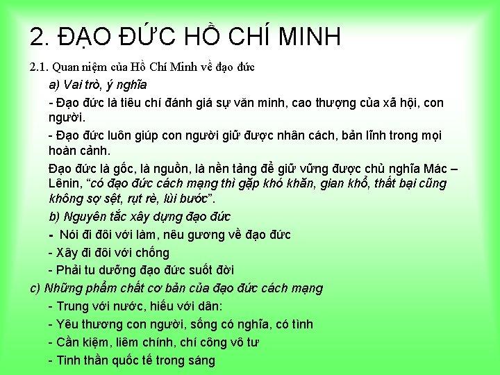 2. ĐẠO ĐỨC HỒ CHÍ MINH 2. 1. Quan niệm của Hồ Chí Minh
