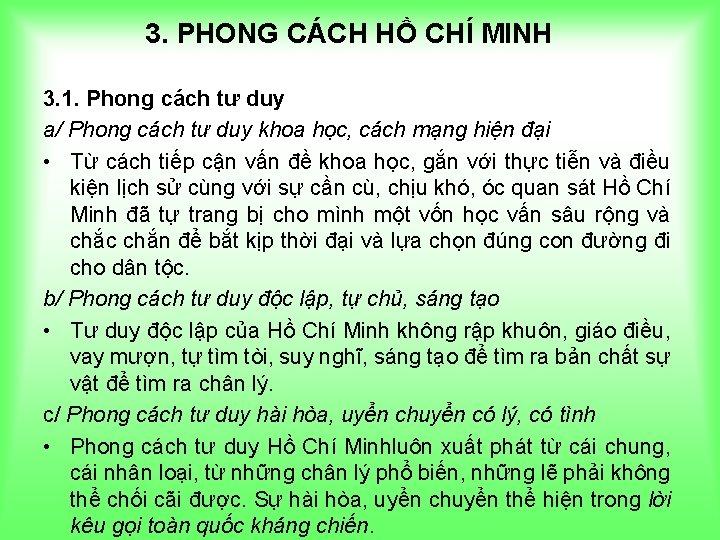 3. PHONG CÁCH HỒ CHÍ MINH 3. 1. Phong cách tư duy a/ Phong