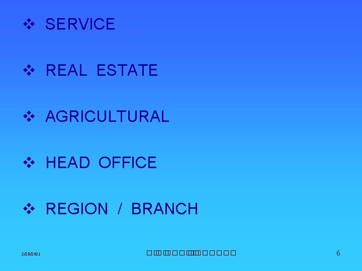 v SERVICE v REAL ESTATE v AGRICULTURAL v HEAD OFFICE v REGION / BRANCH