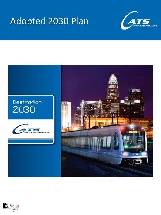 Adopted 2030 Plan