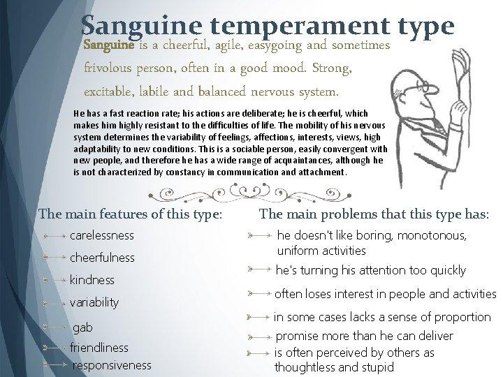 Sanguine temperament traits