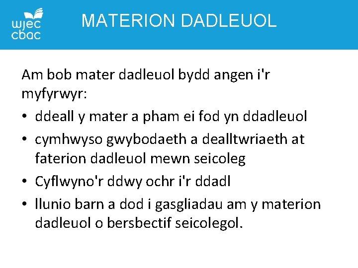 MATERION DADLEUOL Am bob mater dadleuol bydd angen i'r myfyrwyr: • ddeall y mater
