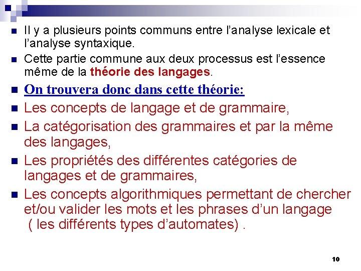 n n n n Il y a plusieurs points communs entre l'analyse lexicale et