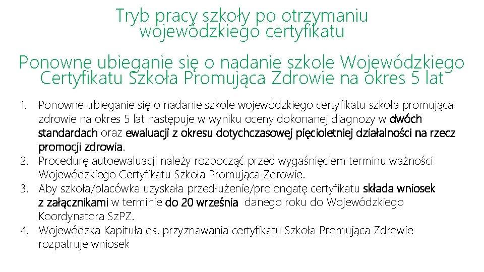 Tryb pracy szkoły po otrzymaniu wojewódzkiego certyfikatu Ponowne ubieganie się o nadanie szkole Wojewódzkiego