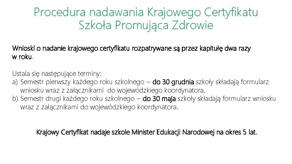 Procedura nadawania Krajowego Certyfikatu Szkoła Promująca Zdrowie Wnioski o nadanie krajowego certyfikatu rozpatrywane są