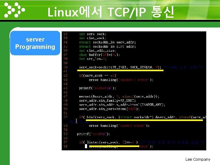 Linux에서 TCP/IP 통신 www. themegallery. com server Programming Lee Company