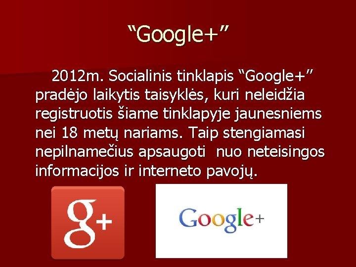 """""""Google+'' 2012 m. Socialinis tinklapis """"Google+'' pradėjo laikytis taisyklės, kuri neleidžia registruotis šiame tinklapyje"""