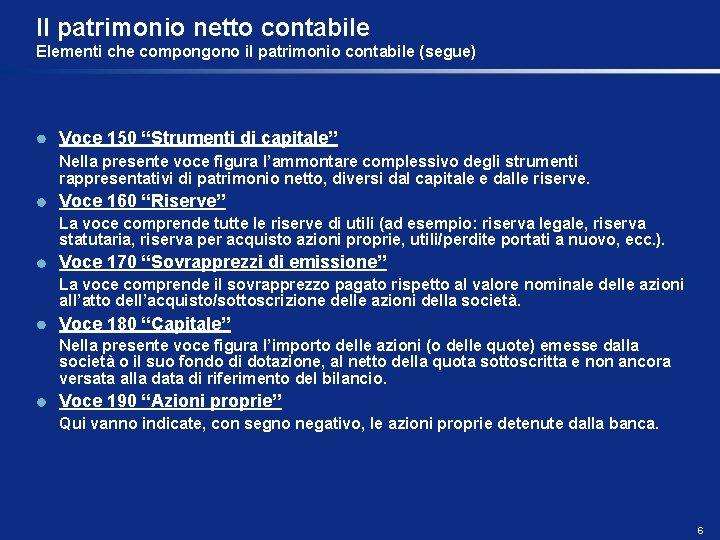 """Il patrimonio netto contabile Elementi che compongono il patrimonio contabile (segue) Voce 150 """"Strumenti"""