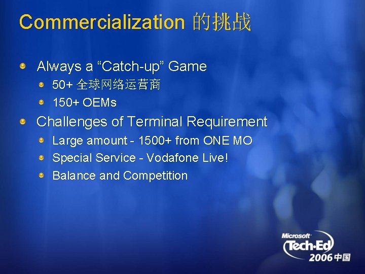 """Commercialization 的挑战 Always a """"Catch-up"""" Game 50+ 全球网络运营商 150+ OEMs Challenges of Terminal Requirement"""