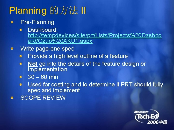 Planning 的方法 II Pre-Planning Dashboard: http: //tempdevices/site/prt/Lists/Projects%20 Dashbo ard/Ozup%20 AKU 1. aspx. Write page-one