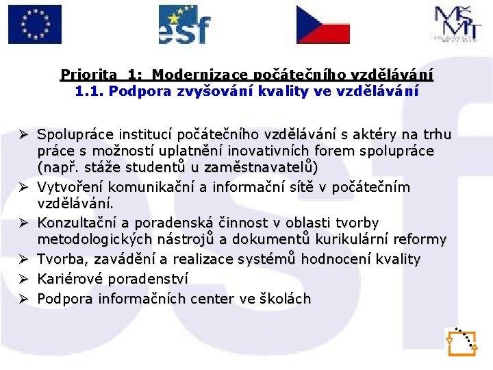 Priorita 1: Modernizace počátečního vzdělávání 1. 1. Podpora zvyšování kvality ve vzdělávání Ø Spolupráce