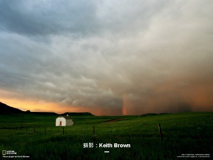 摄影:Keith Brown 一