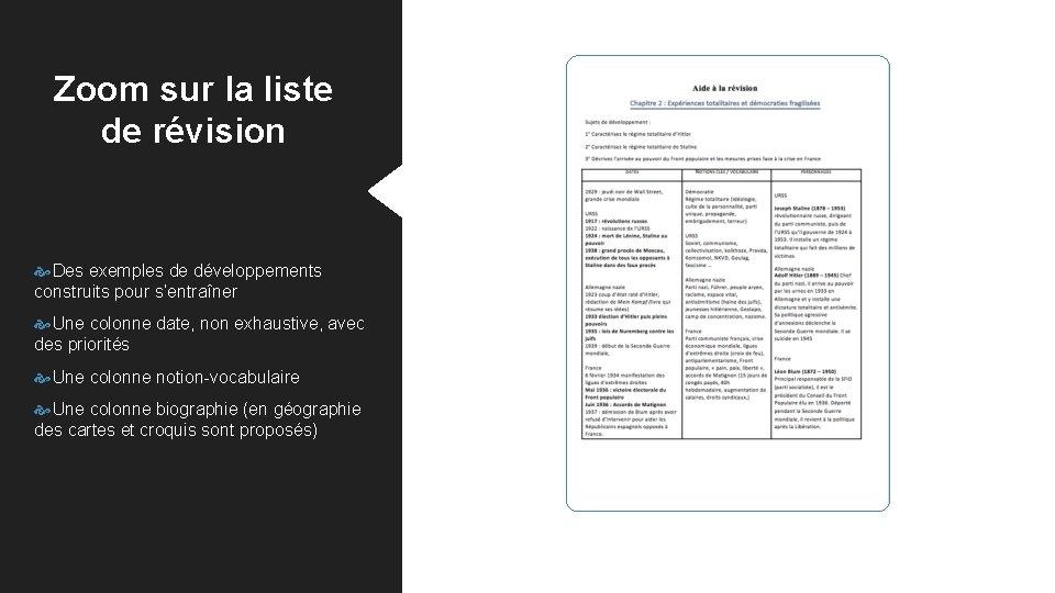 Zoom sur la liste de révision Des exemples de développements construits pour s'entraîner Une