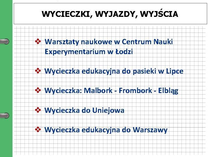 WYCIECZKI, WYJAZDY, WYJŚCIA v Warsztaty naukowe w Centrum Nauki Experymentarium w Łodzi v Wycieczka