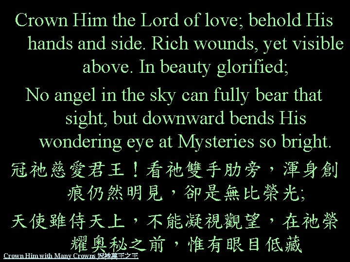 Crown Him the Lord of love; behold His hands and side. Rich wounds, yet