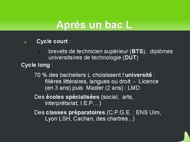 Après un bac L Cycle court : brevets de technicien supérieur (BTS), diplômes universitaires