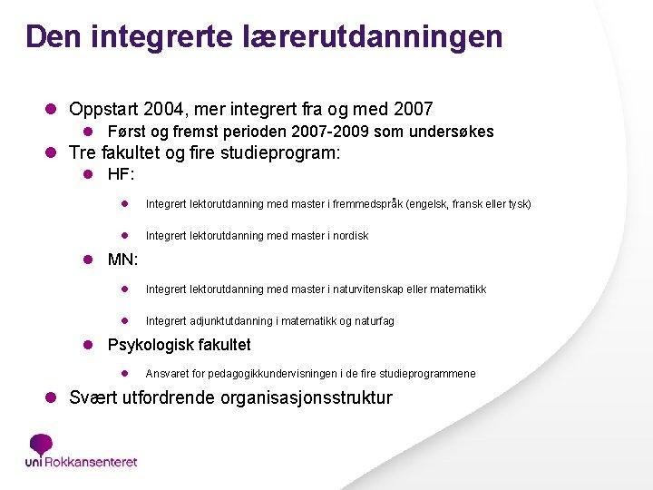Den integrerte lærerutdanningen l Oppstart 2004, mer integrert fra og med 2007 l Først