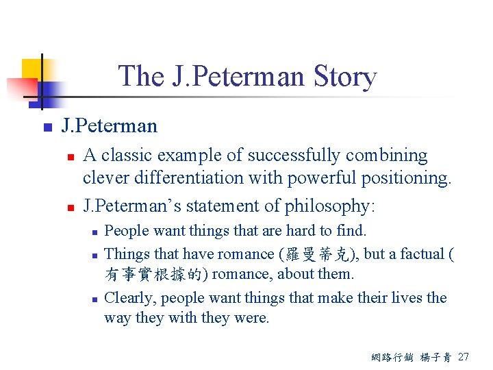 The J. Peterman Story n J. Peterman n n A classic example of successfully