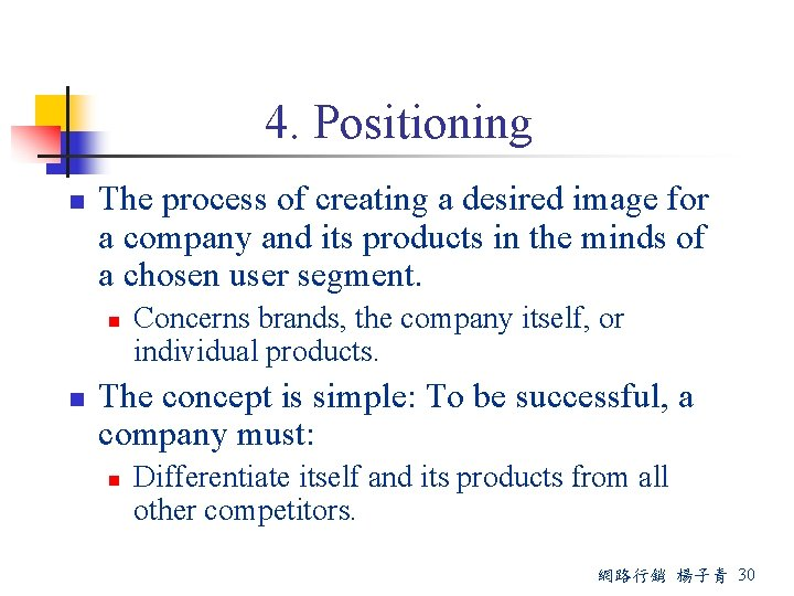 4. Positioning n The process of creating a desired image for a company and
