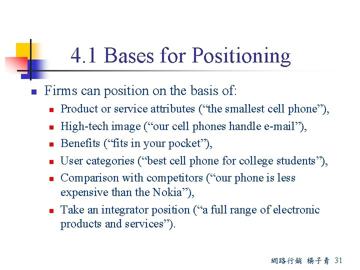 4. 1 Bases for Positioning n Firms can position on the basis of: n