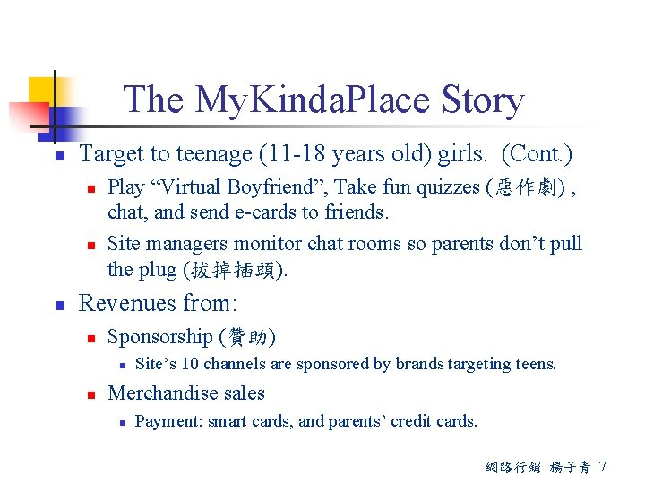 The My. Kinda. Place Story n Target to teenage (11 -18 years old) girls.