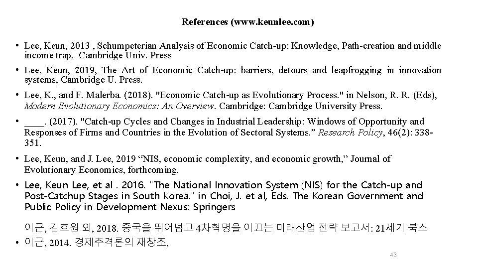 References (www. keunlee. com) • Lee, Keun, 2013 , Schumpeterian Analysis of Economic Catch-up:
