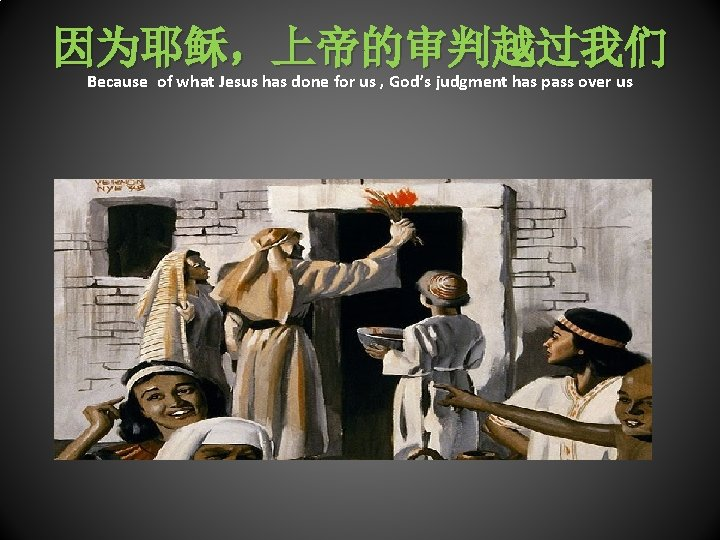 因为耶稣,上帝的审判越过我们 Because of what Jesus has done for us , God's judgment has pass