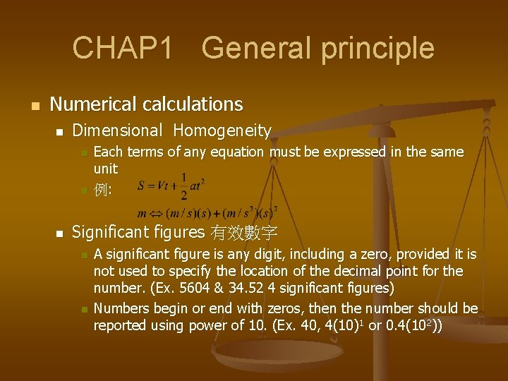CHAP 1 General principle n Numerical calculations n Dimensional Homogeneity n n n Each