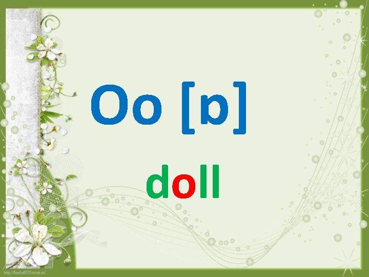 Oo [ɒ] doll