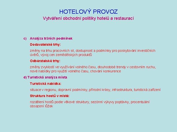 HOTELOVÝ PROVOZ Vytváření obchodní politiky hotelů a restaurací c) Analýza tržních podmínek Dodavatelské trhy: