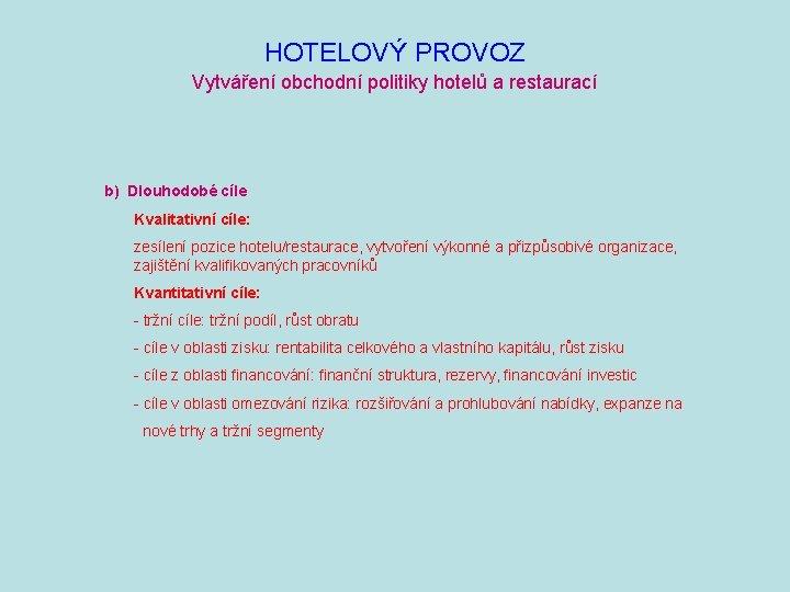HOTELOVÝ PROVOZ Vytváření obchodní politiky hotelů a restaurací b) Dlouhodobé cíle Kvalitativní cíle: zesílení
