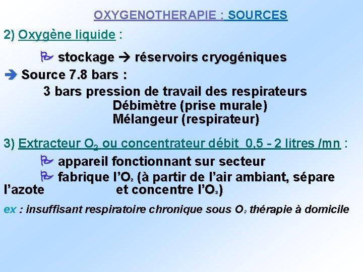OXYGENOTHERAPIE : SOURCES 2) Oxygène liquide : stockage réservoirs cryogéniques Source 7. 8 bars