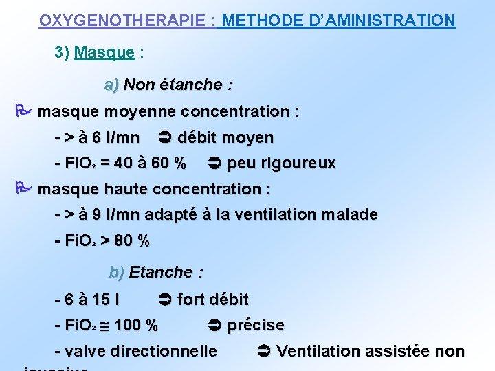 OXYGENOTHERAPIE : METHODE D'AMINISTRATION 3) Masque : a) Non étanche : masque moyenne concentration