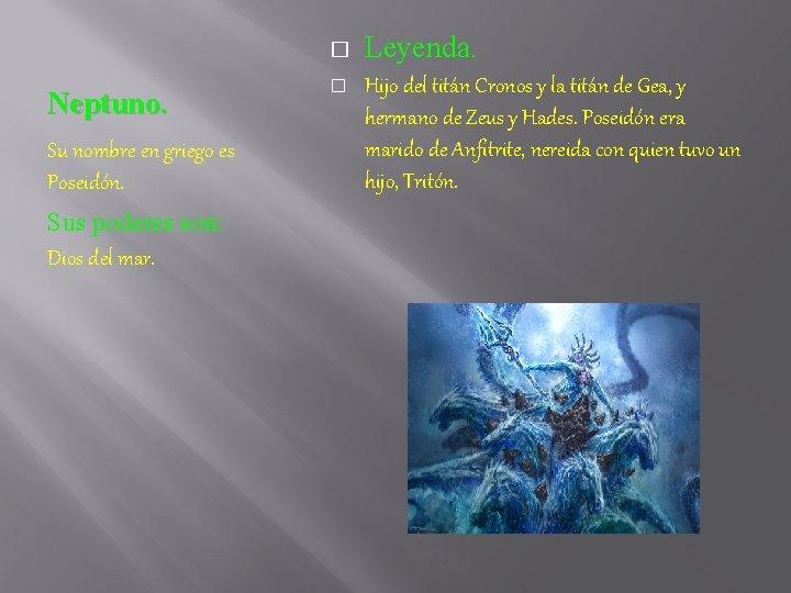 � Neptuno. Su nombre en griego es Poseidón. Sus poderes son: Dios del mar.