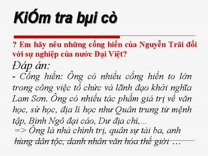 ? Em hãy nêu những cống hiến của Nguyễn Trãi đối với sự nghiệp