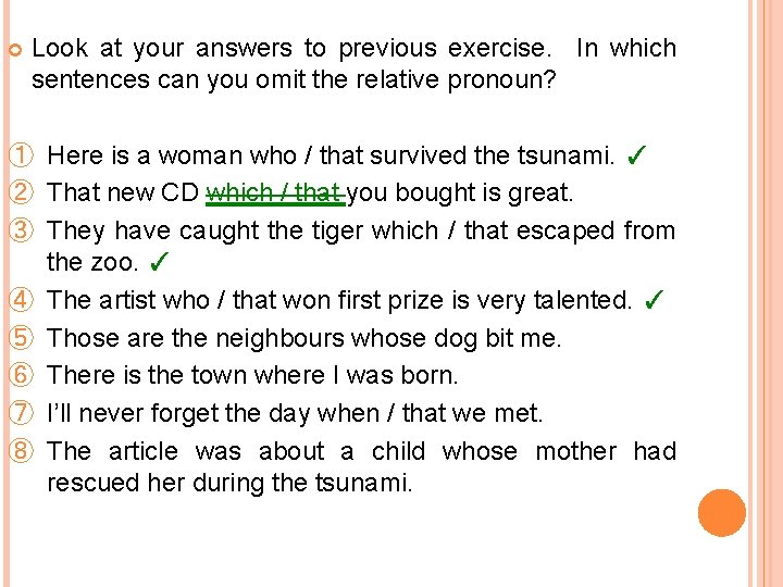 Look at your answers to previous exercise. In which sentences can you omit