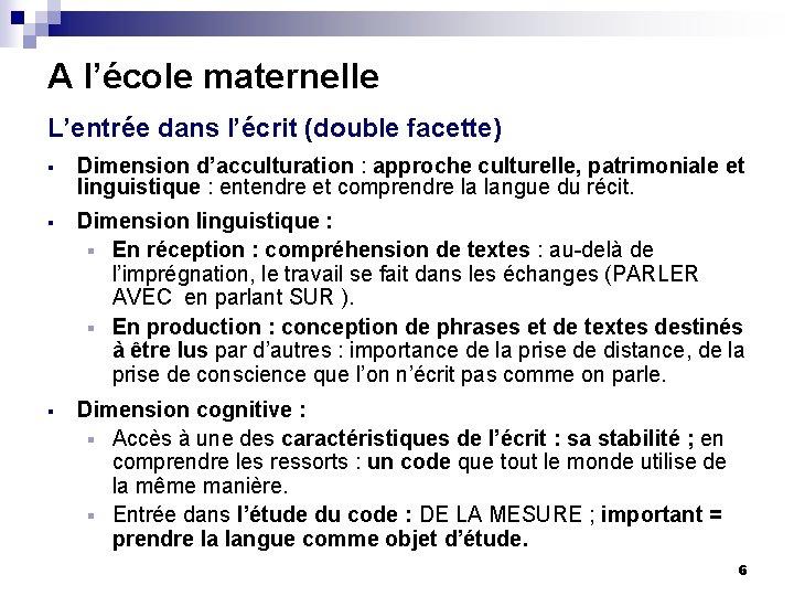 A l'école maternelle L'entrée dans l'écrit (double facette) § Dimension d'acculturation : approche culturelle,