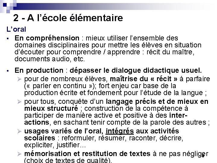 2 - A l'école élémentaire L'oral § En compréhension : mieux utiliser l'ensemble des