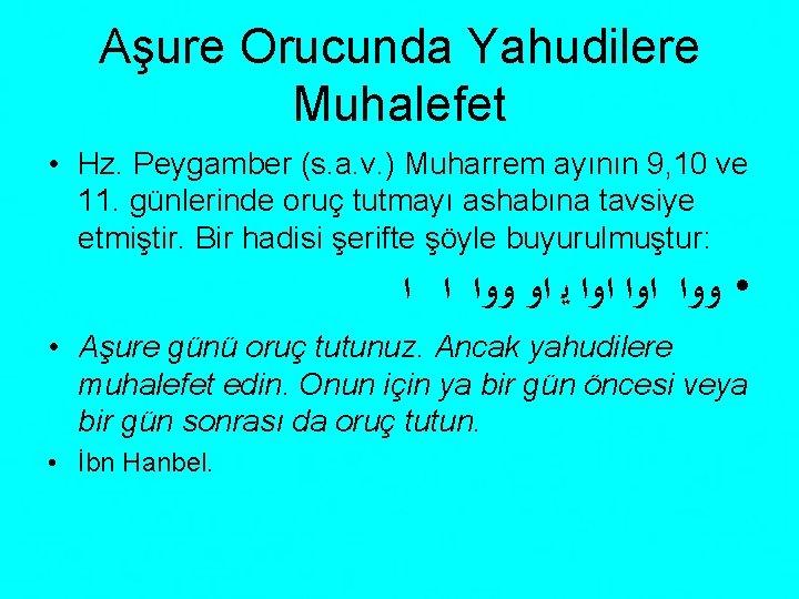 Aşure Orucunda Yahudilere Muhalefet • Hz. Peygamber (s. a. v. ) Muharrem ayının 9,