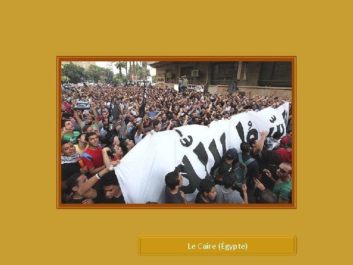 Le Caire (Égypte)