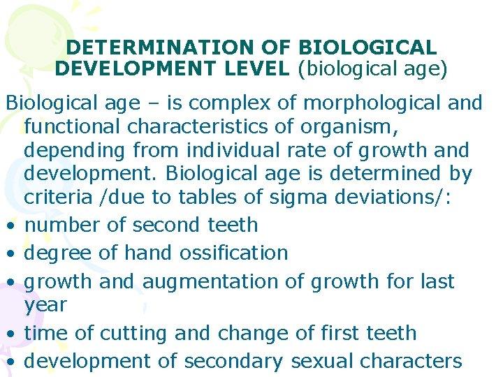 DETERMINATION OF BIOLOGICAL DEVELOPMENT LEVEL (biological age) Biological age – is complex of morphological