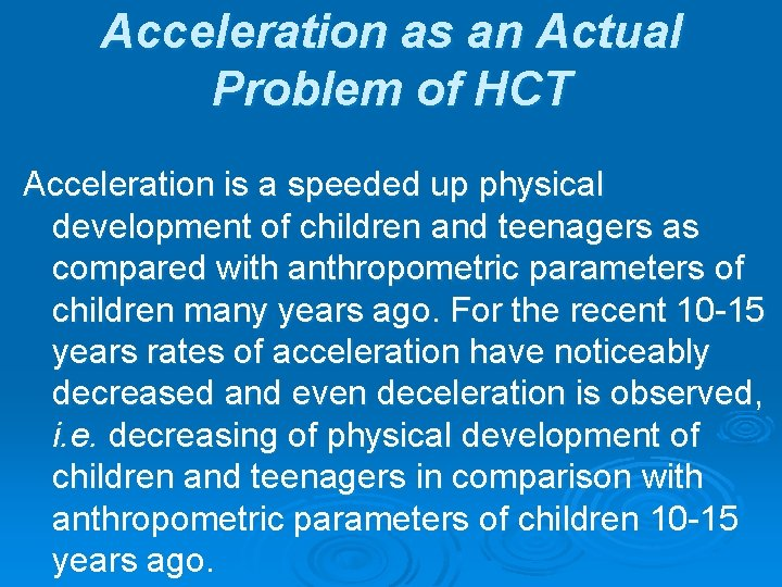 Acceleration as an Actual Problem of HCT Acceleration is a speeded up physical development