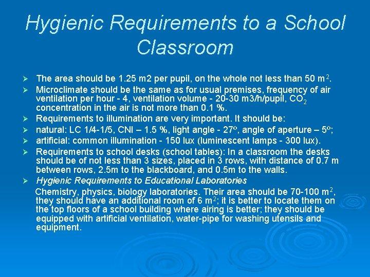 Hygienic Requirements to a School Classroom Ø Ø Ø Ø The area should be